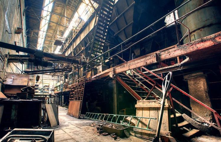 Завод «Молния»