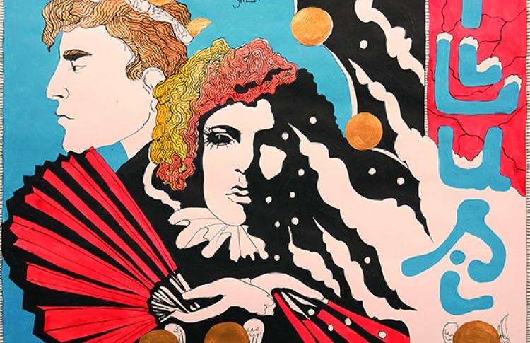 Выставка Ивана Складчикова «Прикладное рисование»