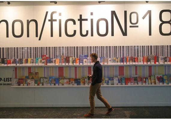 Гид по ярмарке non/fiction