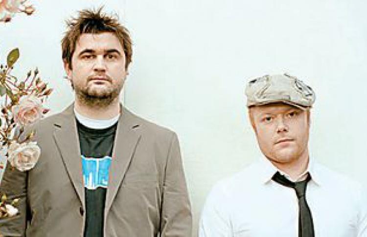 MTV Exit 2006