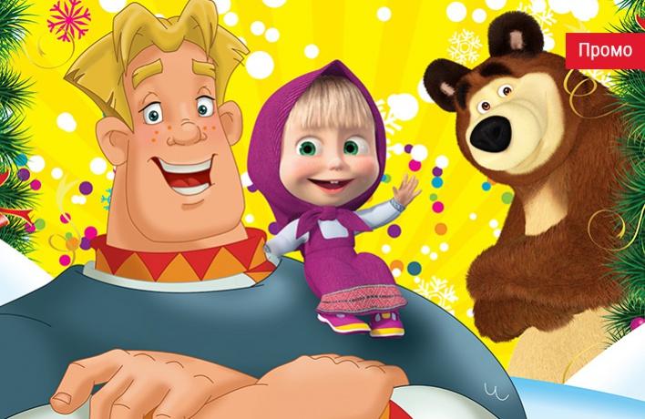 Новогодние спектакли для детей и взрослых