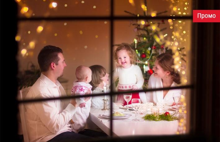 Новый год в отеле для всей семьи