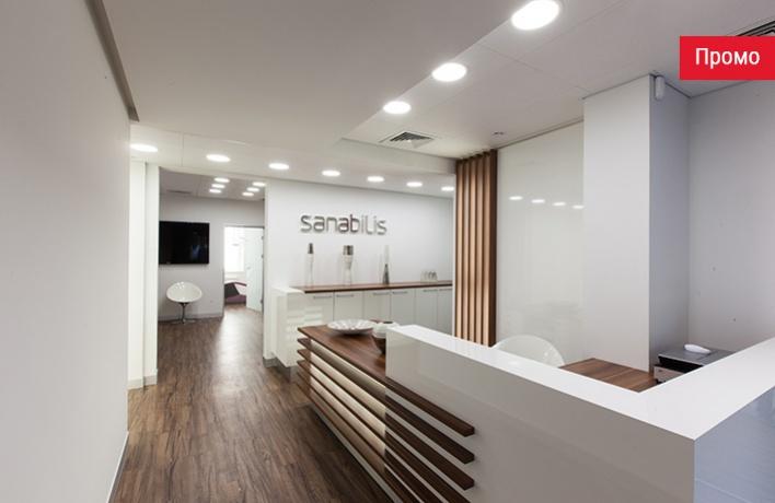 Четырехлетие клиники Sanabilis в  Four Seasons