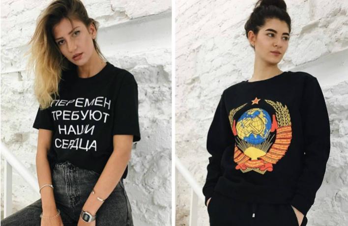 Made in Russia: где покупать одежду российских дизайнеров?