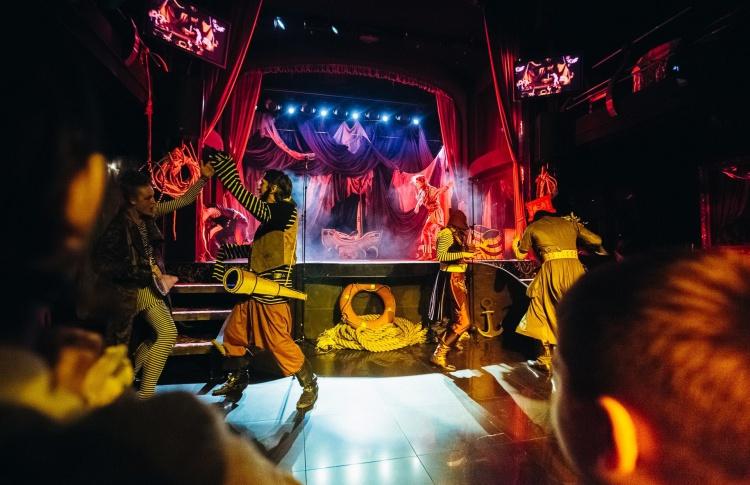 Мюзикл «Тайна сокровищ на Бригантине приключений»