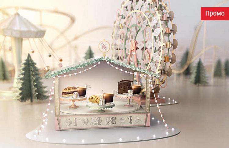 Подарки со вкусом: наборы Nespresso в праздничных упаковках