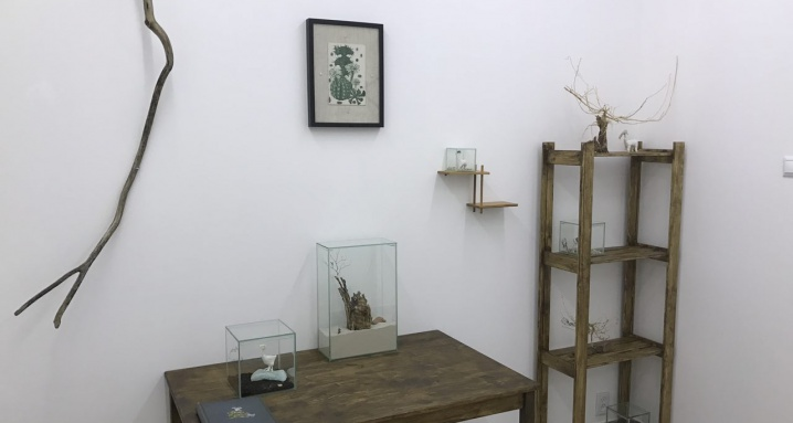 Галерея «Фрагмент»