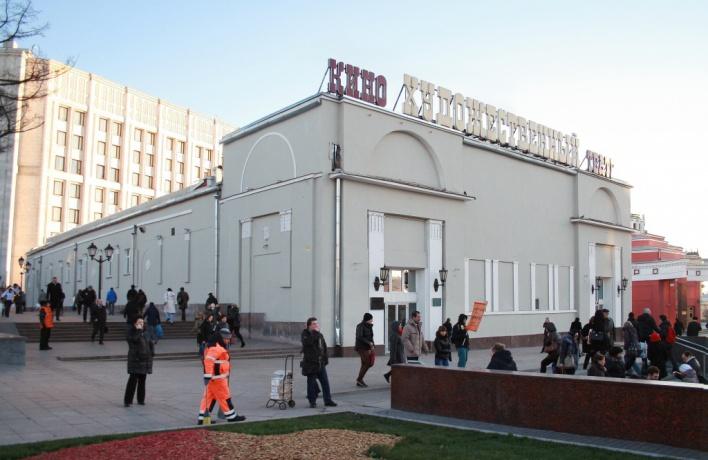 В кинотеатр «Художественный» вложат миллиард рублей