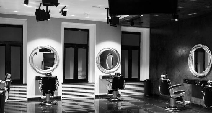 Мужская парикмахерская «Мужской зал»