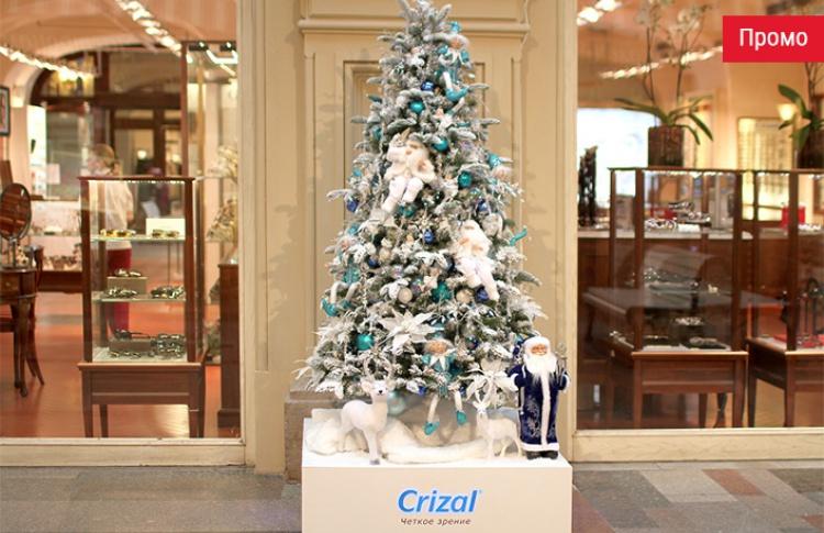 Crizal участвует в новогоднем благотворительном проекте ГУМа