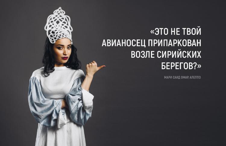 В интернете появился календарь «Российским офицерам от сирийских девушек»
