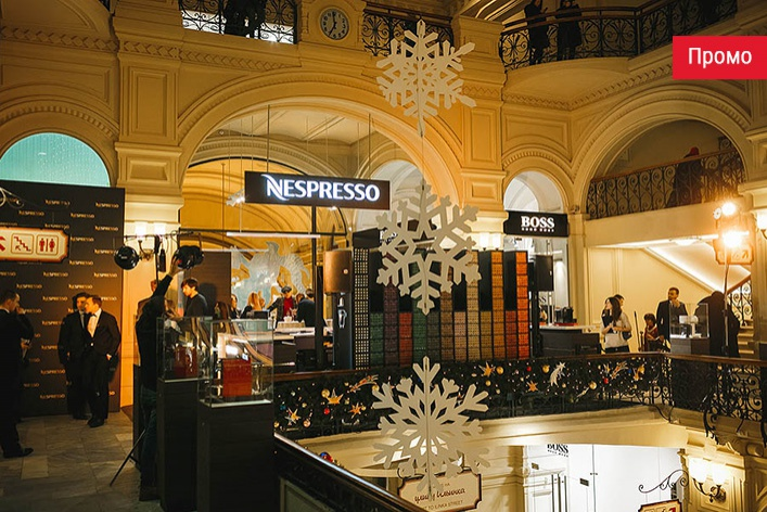 Официальное открытие нового бутика Nespresso в ГУМе