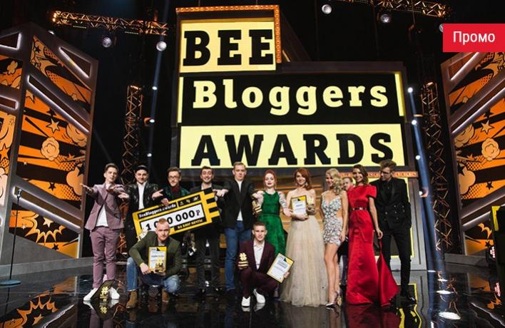 «Билайн» объявляет победителей проекта #можноВСЁ.От блога до блогбастера