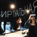 На «Винзаводе» покажут гаджеты будущего