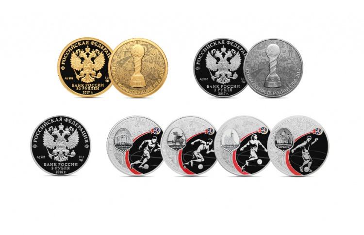 ЦБ выпустил монеты, посвященные чемпионату мира-2018 по футболу