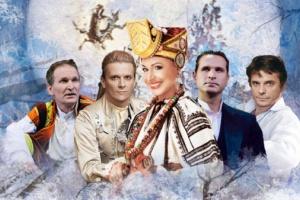 Фолк-мюзикл «Ночь перед Рождеством»