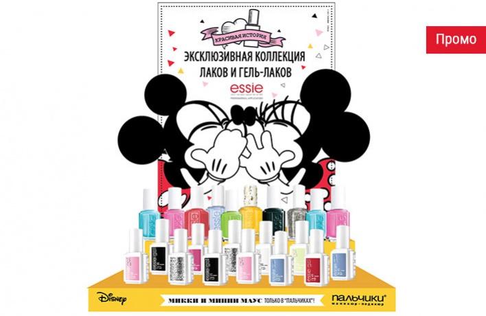 По традиции, зимний сезон в каждом салоне маникюра и педикюра «Пальчики» начинается с очередной «Красивой истории» от Disney!