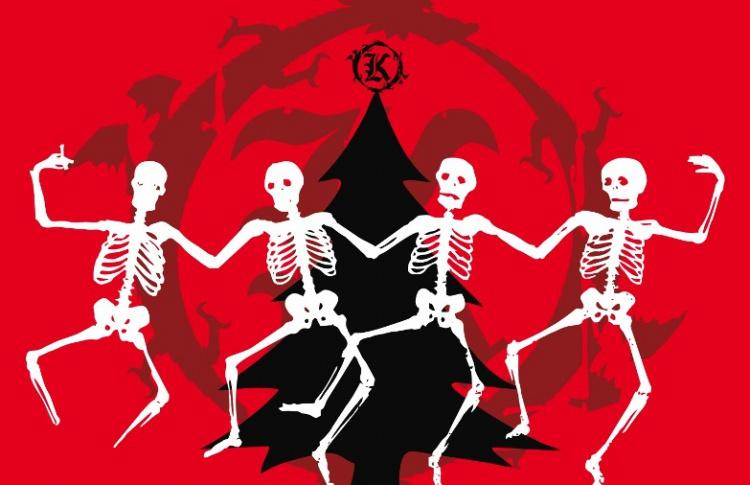 Концерт группы «Кукрыниксы»