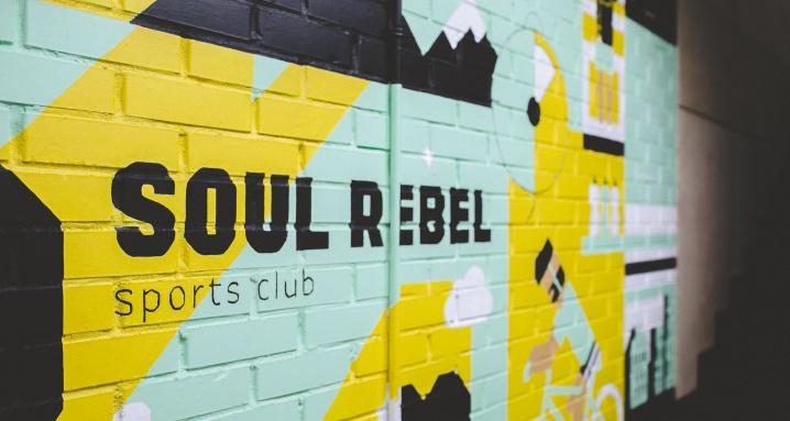 Спортивный клуб Soul Rebel