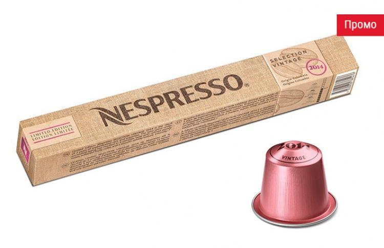 Вкус, созданный временем: Nespresso представляет выдержанный кофе Selection Vintage