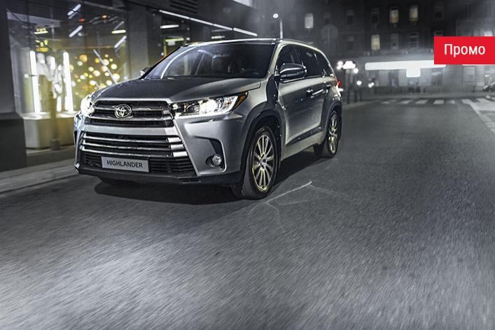 Новый Toyota Highlander представлен в России