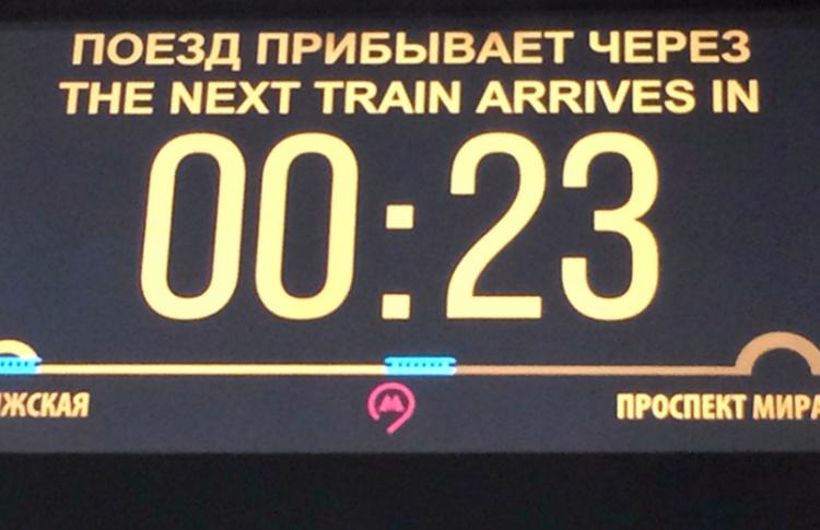 На всех станциях метро установят табло обратного отсчета времени
