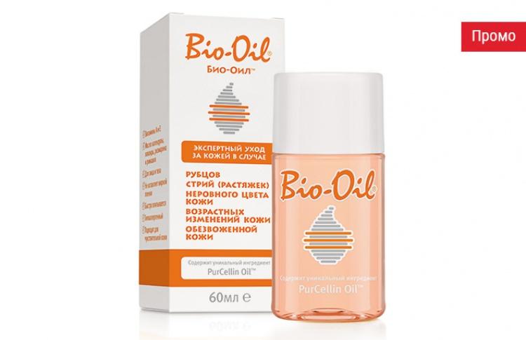 Bio-Oil: российское клиническое исследование подтвердило эффективность косметического масла в борьбе с рубцами и растяжками