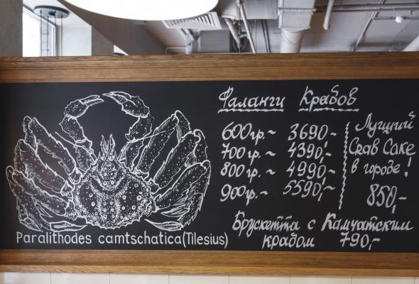 Boston Seafood & Bar на «Павелецкой» - Фото №4