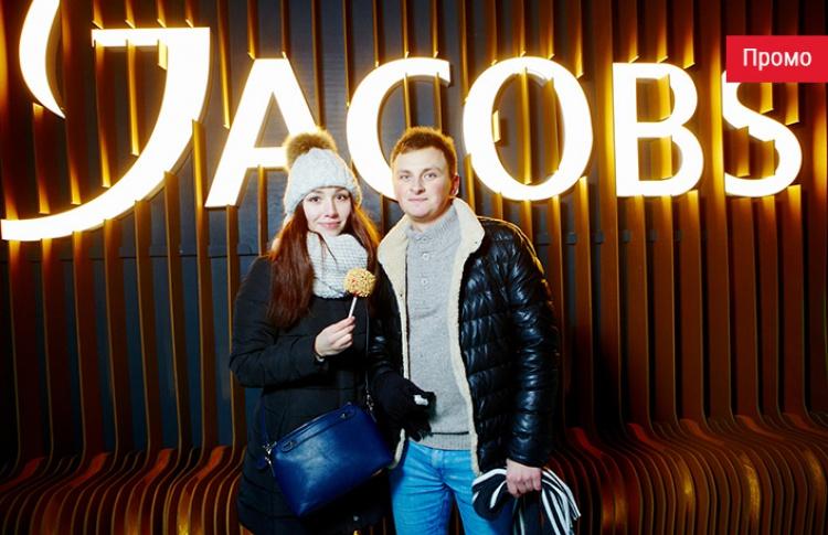 Февраль на катке Jacobs Monarch: праздники продолжаются