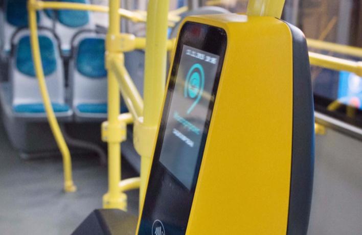 Проезд во всех автобусах теперь можно оплачивать с помощью смартфона