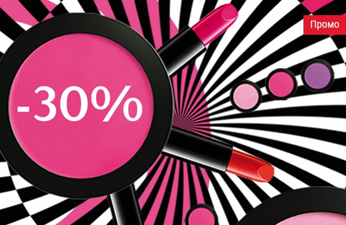 С 3 по 11 февраля в ИЛЬ ДЕ БОТЭ скидка 30% на средства для макияжа
