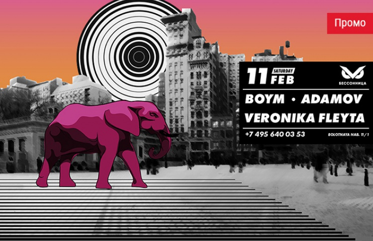 Saturday with Adamov / Boym / Veronika Fleyta