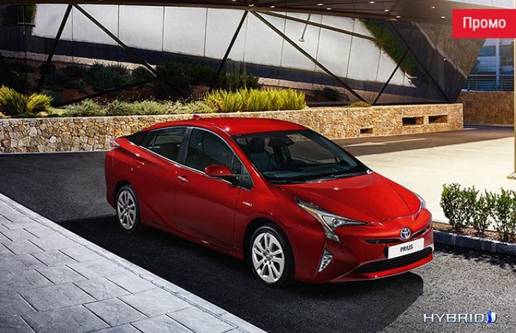 У будущего есть правильный ответ: Toyota начинает прием заказов на новый Prius в России