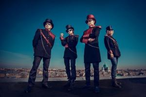 «Юбилейная фантасмагория»: концерт группы «Пикник»