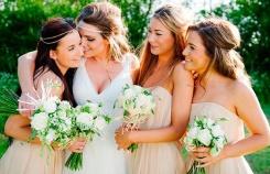 Квест невест