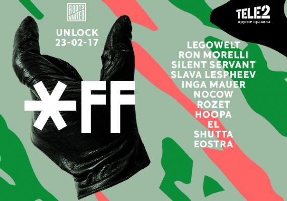 Музыкальный фестиваль OFF Unlock