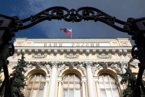 Банк России выпустит монету номиналом в 20 тысяч рублей