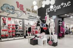 Магазины сети «Дефиле» в 2017 году увеличивают свою площадь в 7 раз, превращаясь в «Гранд Дефиле»