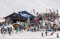 Легендарный сноубордический лагерь Quiksilver New Star Camp 2017 объявляет о новом сезоне!