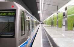 В Москве появились три новые станции метро