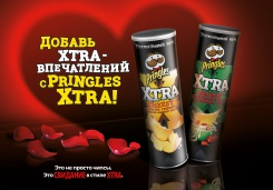 Добавь XTRA – впечатлений с Pringles XTRA!