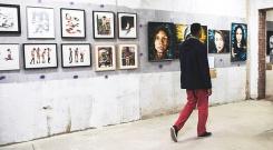 Открыт прием заявок на ART.WHO.ART