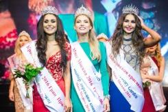 Стань «Мисс Москва 2017»!