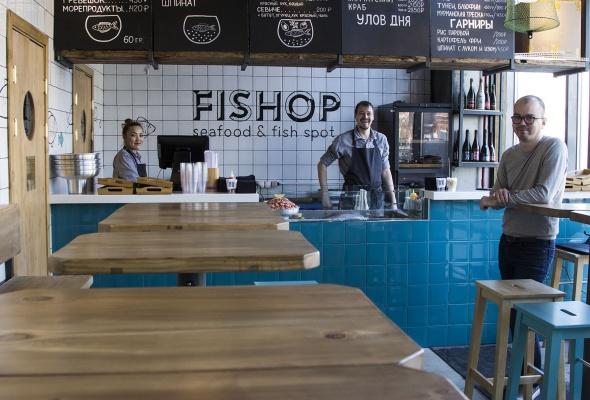 Fishop - Фото №0