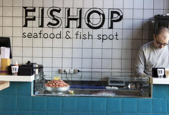 Fishop - Фото №2