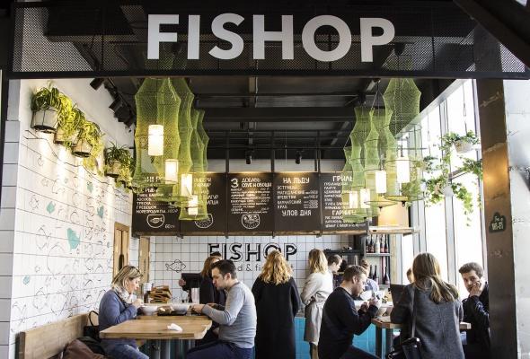 Fishop - Фото №1