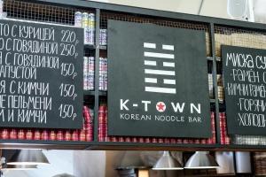 K-town Noodle Bar