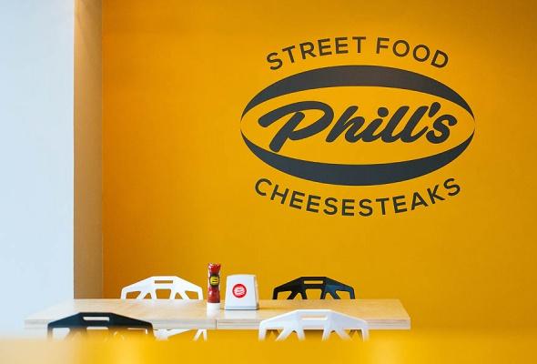 Phil's - Фото №2