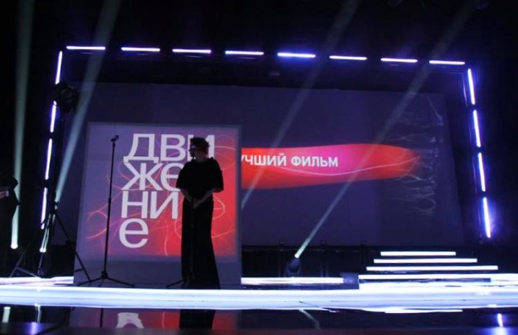 Новый сериал от режиссера «Хорошего мальчика» покажут на открытии фестиваля «Движение»