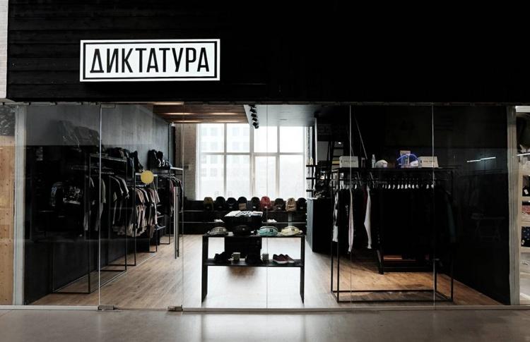 Куда идти за российским streetwear